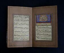ANTIQUE PERSIAN ISLAMIC BOOK PAPIER MACHE PAINTED COVER CALLIGRAPHY QAJAR