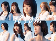 AKB48-1830M  CD NEW