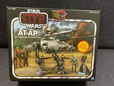 2011 Star Wars The Vintage Collection Revenge of the Sith AT-AP
