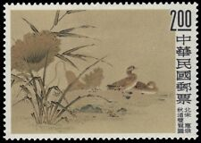 "CHINA TAIWAN 1264 (Mi369) - ""Pair of Mandarin Ducks"" by Hui Ch'ung (pa76564)"