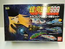 Bandai Galaxy Express 999 Express Assort model kit 100% New