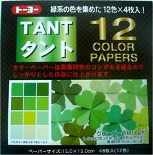 "Origami Paper 6"" SQ 48 SH/12 TANT Double Sided Green Shades Color/Made in Japan"