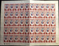 French INDO Cina 1944 333 b25 Sheet coat of arms STEMMA Swords NC OVP MNH