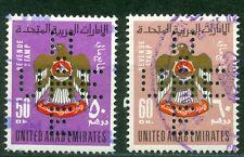 UNITED ARAB EMIRATES, UAE 50 & 60 DH. REVENUE Stamps, VFU, 2420