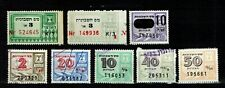 Israel  Revenue Stamp Fiscal Fiscaux Tax Selection of 8