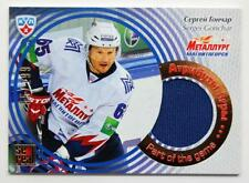 2012-13 KHL Gold Collection Jersey #POG-038 Sergei Gonchar 055/199