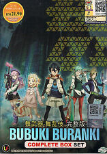 BBK/BRNK: Bubuki/Buranki Vol. 1-12 End Japanese Anime DVD Box Set English Sub