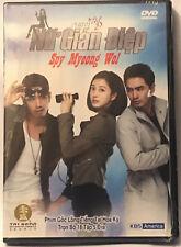 NU GIAN DIEP Phim Bo Dai Han Quoc 5 DVDs Korean Movie Vietnamese SPY MYEONG WOL