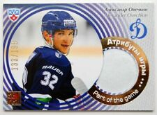 2012-13 KHL Gold Collection Jersey #POG-005 Alexander Ovechkin 133/199
