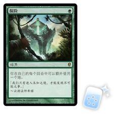 CHINESE EXPLORATION Conspiracy Magic MTG MINT CARD