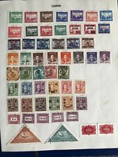 More details for china stamps selection-including postal runners-mint and used-post uk only-uk