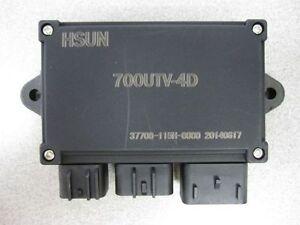 FUSE-BOX-500cc-700cc-BENNCHE-COLEMAN-QLINK-MASSIMO-SUPERMACH-HISUN-UTV
