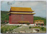 Taiwan Taipei Grand Hotel 1978 China Postcard