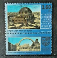 "FRANCOBOLLI ISRAELE 1993 ""45° ANNIV. INDIPENDENZA"" NUOVO MNH** STAMP (CAT.2)"