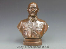 China Pure Bronze Copper Chiang's KMT faction chief Bust Statue