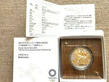 Tokyo 2020 Commemorative coin (second issue) 1000 yen silver coin Badminton