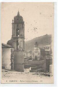 Corsica, Cargèse, Church Latin And Greek