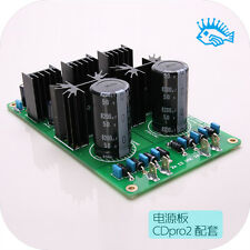 CDpro2-LF movement supporting DC power supply board with power timing control
