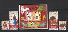 Japan  2018 2019  China New Year of Pig 豬 stamp Set Zodiac