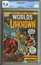 WORLDS UNKNOWN #1 CGC 9.6 WHITE PAGES