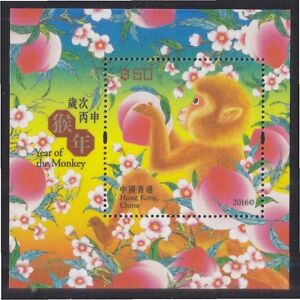 HONG KONG CHINA 2016 LUNAR YEAR OF MONKEY $50 SILK SOUVENIR SHEET OF 1 STAMP MNH