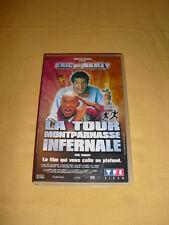 La Tour Montparnasse infernale VHS Éric et Ramzy