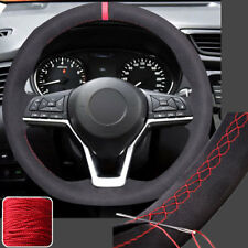 Stitch on Wrap Suede Steering Wheel Cover for Nissan 2017 Rogue SUV 2018 LEAF SL