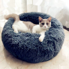Deluxe Plush Bed For Cats [Cozy Nesting 🐱🐈]