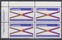 CANADA #505 6¢ Manitoba Centennial UL Plate Block MNH