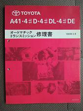 JDM TOYOTA A41 A42D/DL/DE A43D/DE A44D/DL A45DE/DL Transmission Service Manual