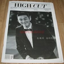 HIGH CUT VOL.163 GIRLS' GENERATION JESSICA SUNMI KOREA MAGAZINE TABLOID NEW