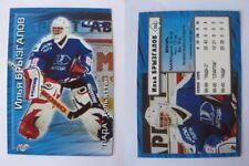 2000-01 World Sport Ilya Bryzgalov ERC rookie RC RARE