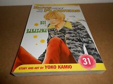Boys Over Flowers Hana Yori Dango Vol. 31 by Yoko Kamio Manga Book in English