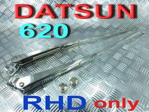 DATSUN 620 Wiper Arm Windshield ( RHD MODEL ) FIT FOR PICKUP  TRUCK
