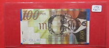 1998 100 New Sheqalim Note. Israel. Circulated. Very Popular note. (720067)