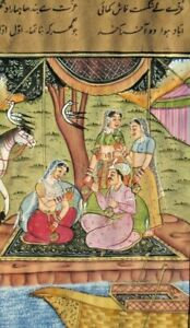 Indian Miniature Painting Royal king and queen love in forest Art Gallery