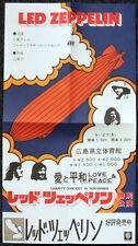 LED ZEPPELIN REPRO 1971 HIROSHIMA PREFECTURAL GYMNASIUM CONCERT POSTER