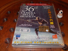 36a camera dello Shaolin   (edizione restaurata)  Dvd ..... Nuovo