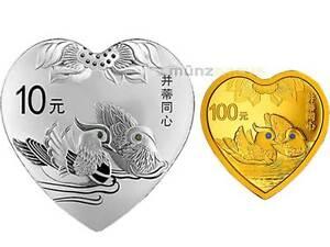 10+100 Yuan Auspicious Culture Bing Di Tong Xin Duck China Silver Gold 2016