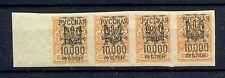 RUSSIA 1919 WRANGEL ARMEE LAGERPOST 10.000 R ON 1 KOP IMPERF  4 x   **  MNH  VF