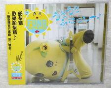 Funassyi Uki Uki Funassy Nashijiru Busha Taiwan Ltd CD+DVD (Funa Metal Rock)