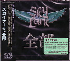 SKYLARK Zenbu Re-Recorded Greatest Hits & Live JAPAN Only Special Edition 2CD