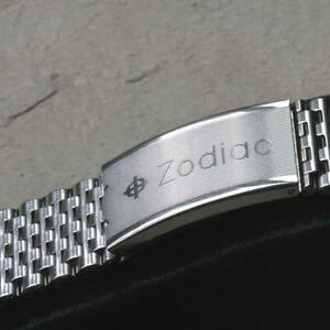 Most rare ZODIAC signed NSA Swiss vintage watch bracelet beads links 1960s NOS