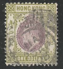 KAPPYSSTAMPS HONG KONG SCOTT# 103 USED LITTLE GEM RETAIL $45 KS3919