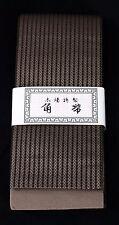 角帯 KAKU OBI japonais MARRON - ceinture japonaise pour homme - MADE IN JAPAN 218