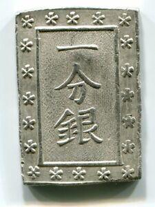 Silver TENPO 1 BU-GIN Ichibu Gin Japan Old coin EDO A68 (1837 - 1854)
