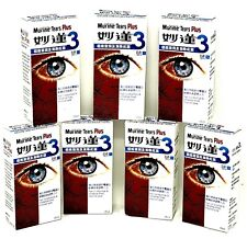 Artificial Tears Eye Drops Maurine Tears Plus Moisturizing/Lubricant Lot Of 7