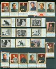 EDW1949SELL : CHINA PRC 22 values from 1977 Mao. All Mint w/ paper stuck on back