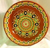 Studio Pottery Ethnic Folk Art Red Clay Double Handle Dish Serving Bowl