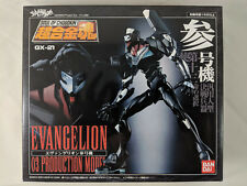 Bandai Evangelion 03 PRODUCTION MODEL Soul of Chogokin GX-21 Complete in Box EVA